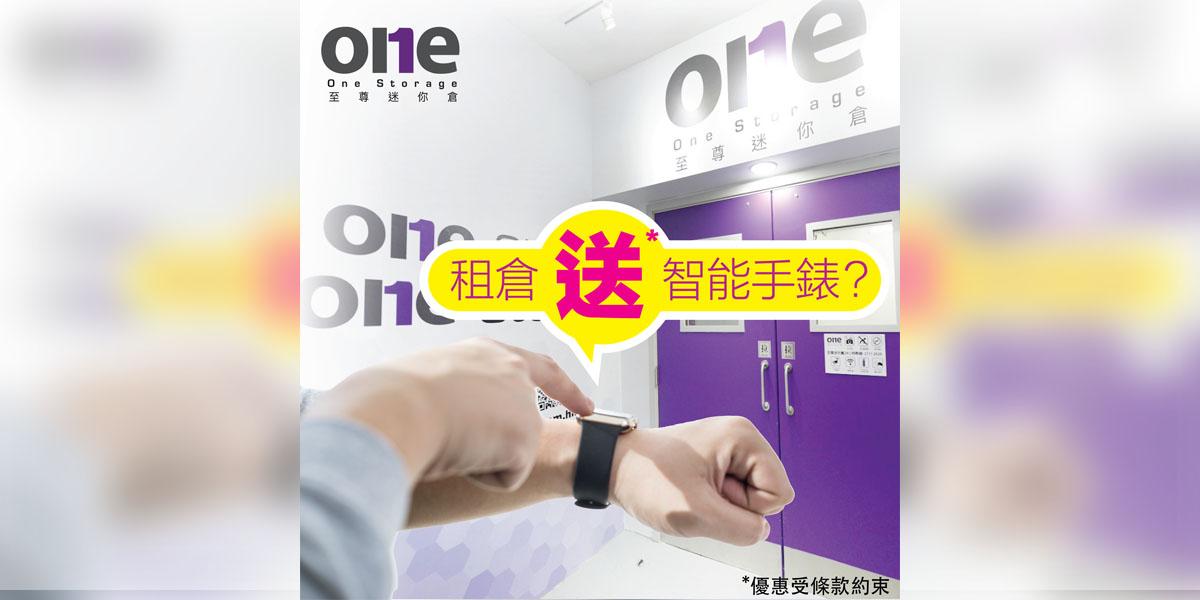 mini-store-KT-TM-opening-offer-smart-watch